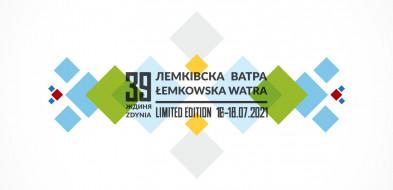 Zdynia. Już w następny weekend zapłonie Łemkowska Watra-9952